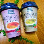 寒〜い冬の朝は栄養満点な「ブロススープ」で温まろう。アレンジレシピもご紹介!