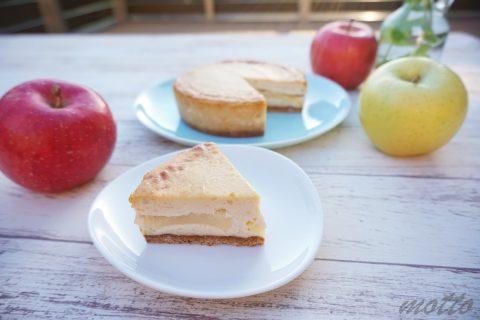乳製品不使用!お豆腐で作るアップルシナモンケーキのレシピ|管理栄養士ママが作るヴィーガンスイーツ
