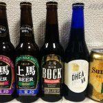 人気コスメのアムリターラからビール発売!酒好きが選ぶオーガニック原料使用の国産ビール3社のみ比べ