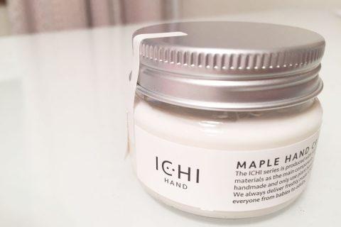 【ICHI】北海道産白樺樹液とシアバターを配合。自然派志向女性に人気の「ICHI」のハンドクリームを使ってみた。≪北海道コスメvol.4≫