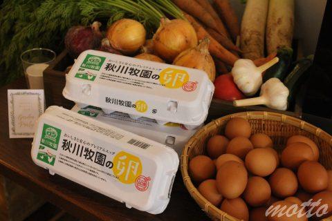 なぜ直宅農園「秋川牧園」は多くの主婦に支持されるのか。 90年以上こだわり続ける食の安全への取り組みとは?
