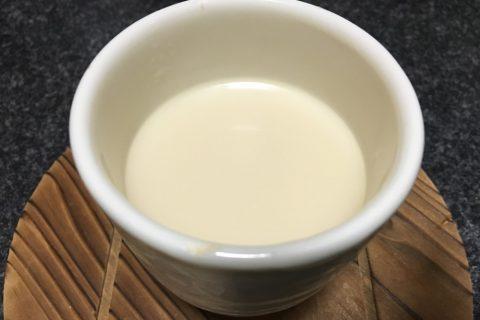 冷えずにダイエット!女性ための発酵食品で冬もぽかぽか「甘酒ファスティング」