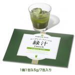 ユーグレナの緑汁と普通の青汁と違いを検証!ユーグレナの働きや飲みやすさは?