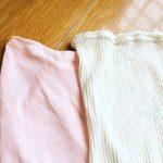 春夏でも腹巻きを着用したほうがいい理由とは? マタニティ用にも使える「絹の腹巻き」比較してみました。