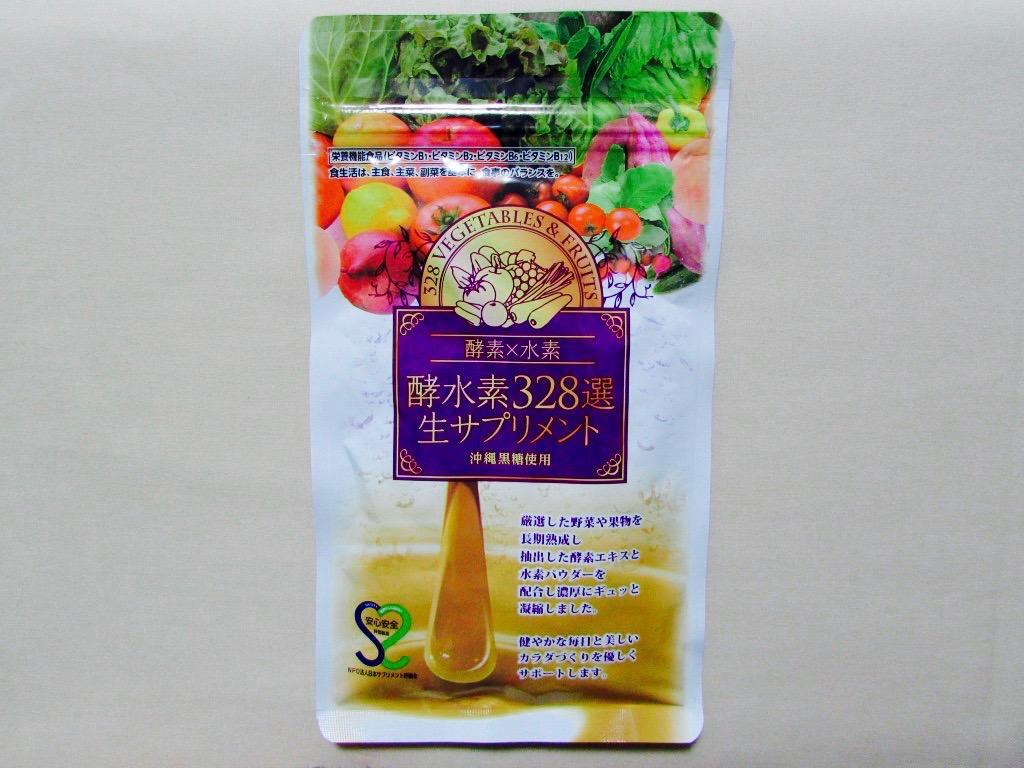 kousuiso-package