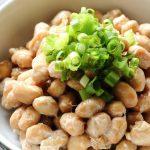 【納豆キナーゼ】腸内環境、ダイエットにも良い?納豆が苦手な人におすすめサプリを紹介