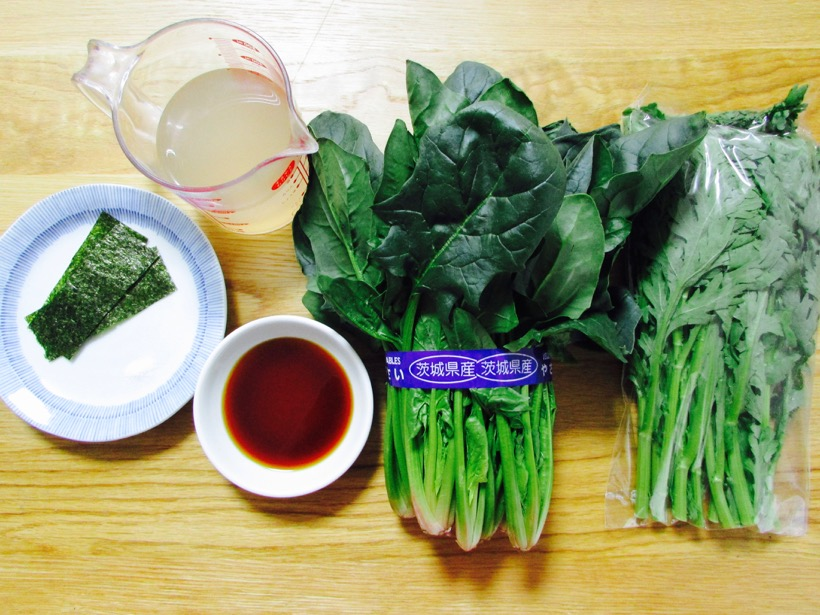 yousan-recipe1