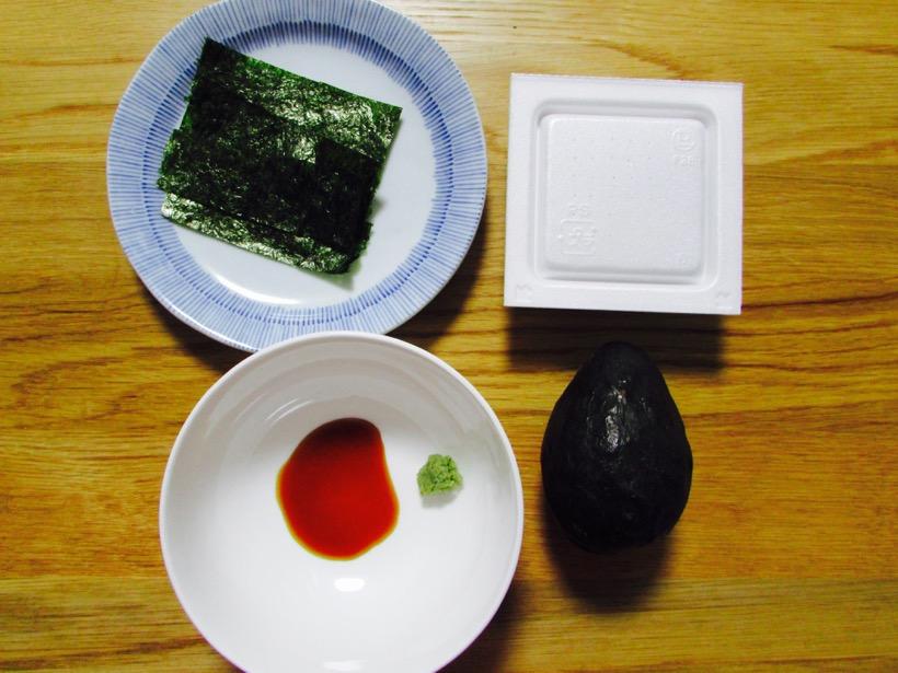 yousan-recipe12