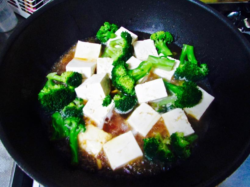 yousan-recipe9